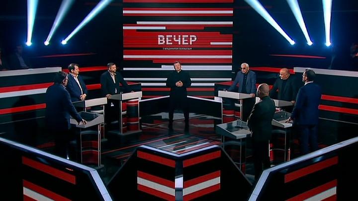 Вечер с Владимиром Соловьевым. Эфир от 9 октября 2019 года