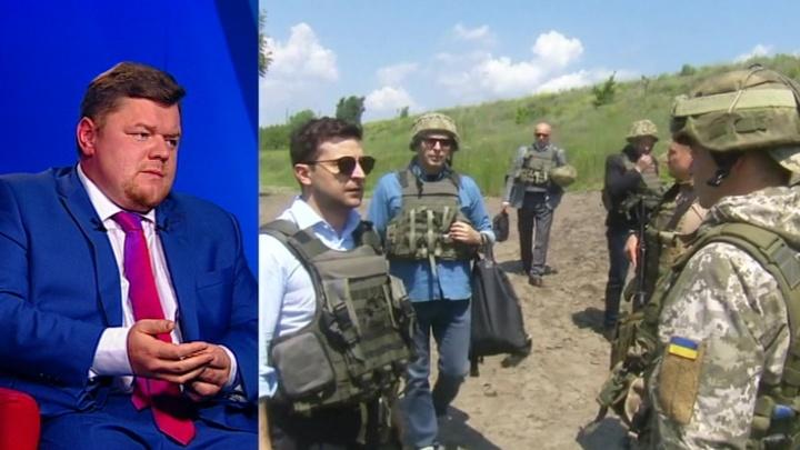 Украинские власти идут на попятную: мнения экспертов