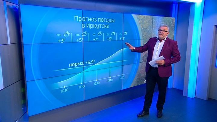 """""""Погода 24"""": Сибирь навестила зима"""