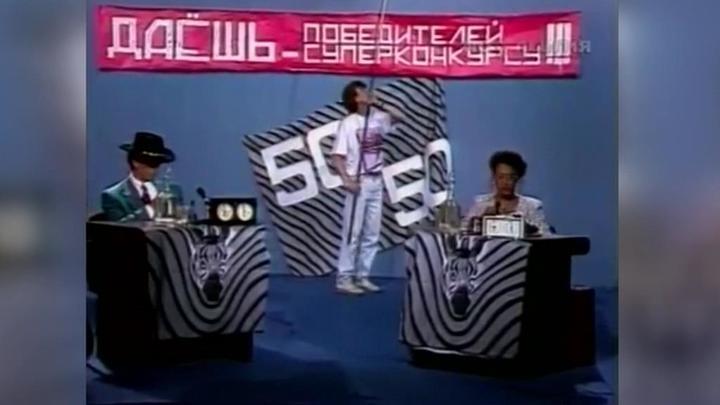"""Программа """"Дежурная часть"""" от 09 декабря 2019 года (17:30)"""