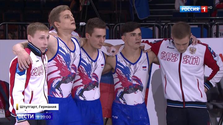 Сделали почти невозможное: российские гимнасты обошли китайцев на чемпионате мира