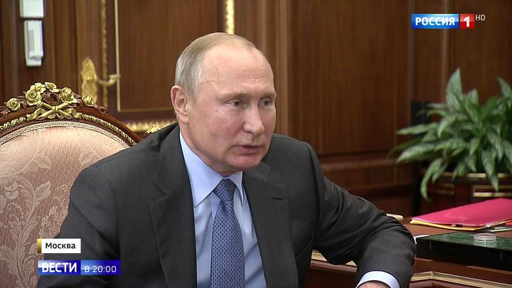 Памфилова доложила Путину о результатах Единого дня голосования