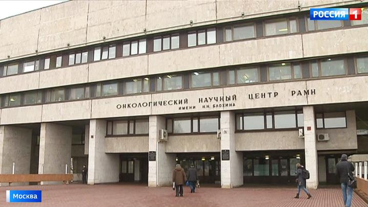 Конфликт медиков: Минздрав нашел нарушения в онкоцентре Блохина