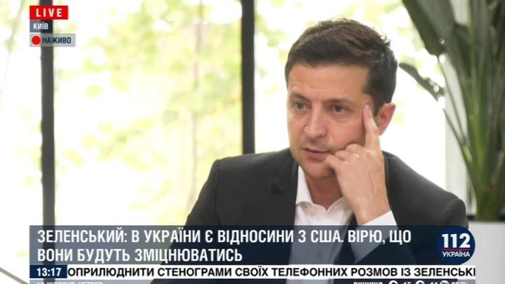Нет разведения - нет нормандского формата: громкие заявления Зеленского на пресс-конференции
