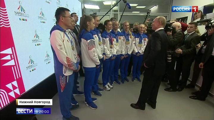 Какие задачи Владимир Путин поставил перед российским спортом
