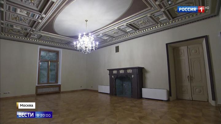 В особняке XIX века, отреставрированном в Москве, разместится иностранное посольство