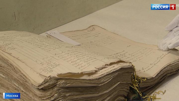 Неизвестный автограф Гоголя нашли в Главархиве столицы