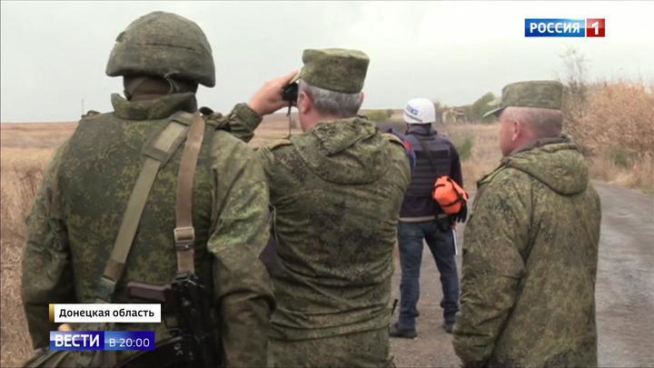 Последняя попытка: украинская сторона не выполнила обязательства