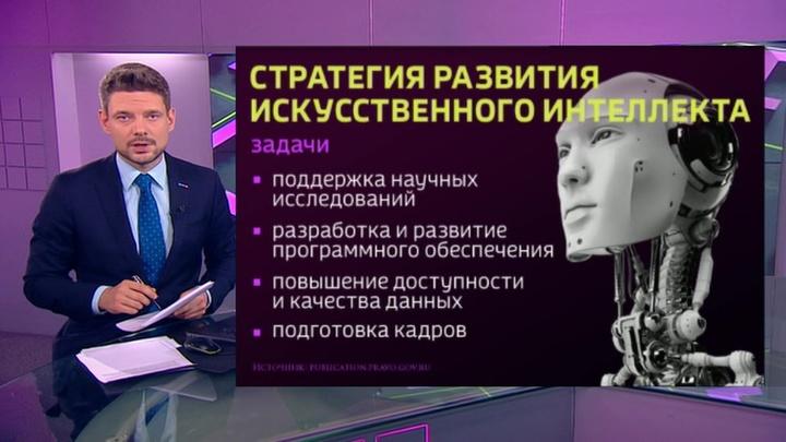 "Программа ""Факты"" от 11 октября 2019 года (20:30)"