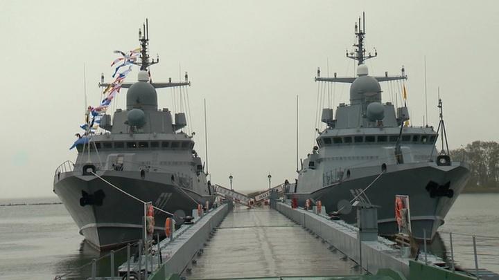 """Новейший малый ракетный корабль """"Советск"""" вошел в состав Балтийского флота"""