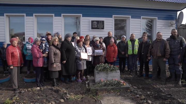 На родине Алексея Леонова почтили память ушедшего из жизни космонавта