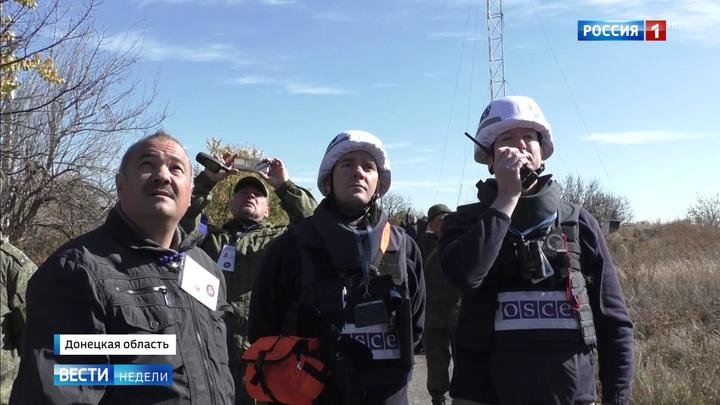 Украина сорвала разведение сил. Донбасс надеется на лучшее