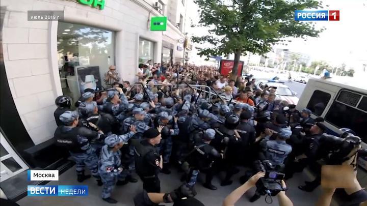 Незаконные акции в Москве: кошелек оппозиции и планы Ходорковского