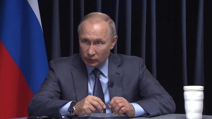 Москва. Кремль. Путин. Эфир от 14 октября 2019 года