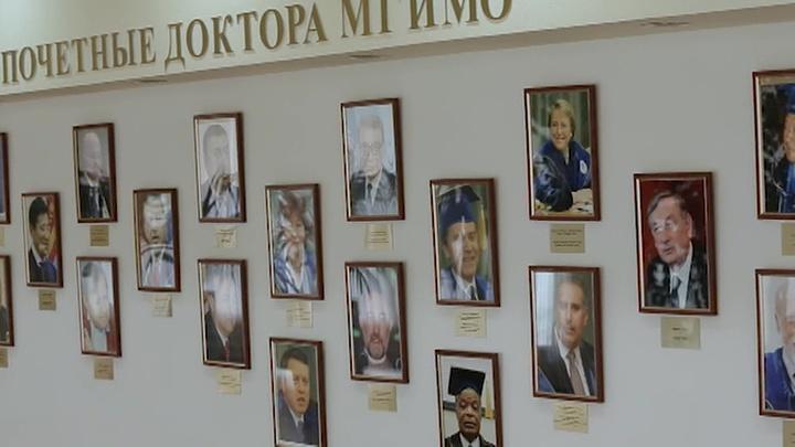 Выпускники МГИМО рассказали о мифах, секретах и знаменитостях Института