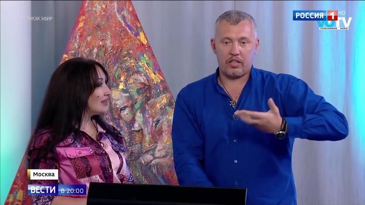 Опасно для сознания и кошелька: создатель украинской секты проповедует в Москве по видеосвязи