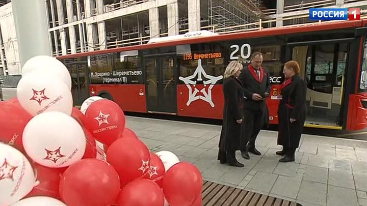 До Шереметьева запущен новый автобусный маршрут