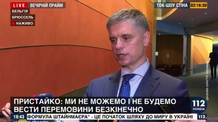 Глава МИД Украины: повышения зарплат и пенсий не будет, если продолжать войну