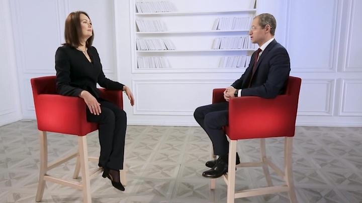 "Программа ""Налоги"" от 15 октября 2019 года"