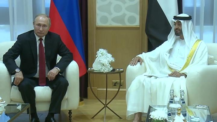 "Программа ""Факты"" от 15 октября 2019 года (18:00)"