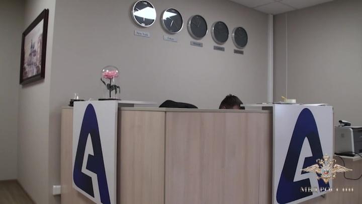 Руководители брокерской компании похитили сто миллионов рублей у своих клиентов