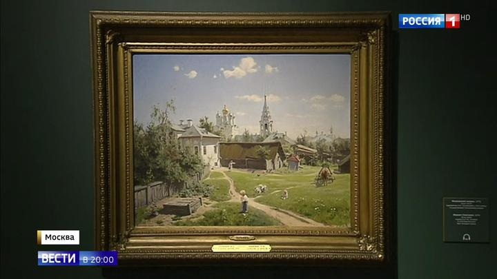 Третьяковская галерея готовит к открытию выставку Василия Поленова