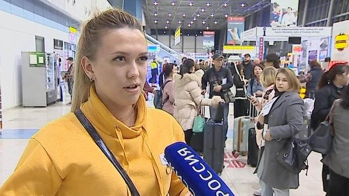 Южнокорейские пограничники приняли российских туристок за проституток
