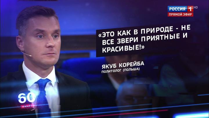 60 минут. Украина отказалась согласовывать новый план по разведению сил в Донбассе