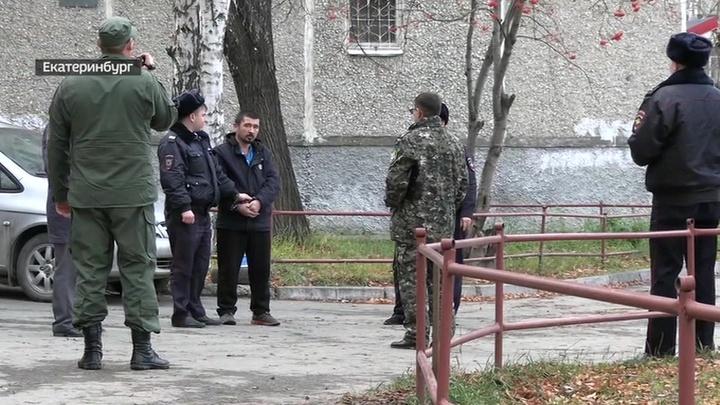 Убийство в Екатеринбурге:  беременная женщина заманила Ксению Каторгину на окраину города