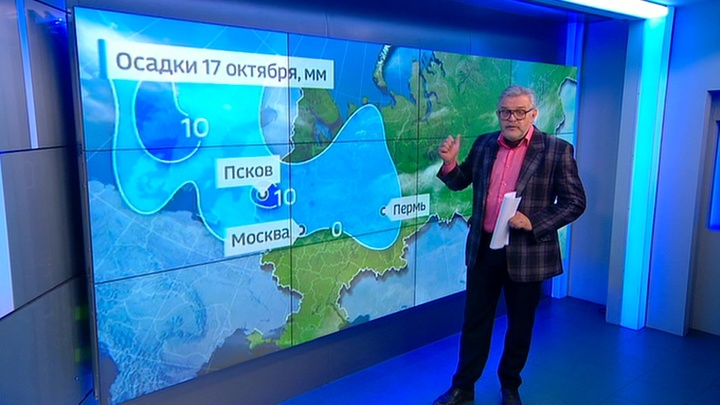 """""""Погода 24"""": в Москве - первые заморозки, но ноябрь в России будет теплым"""