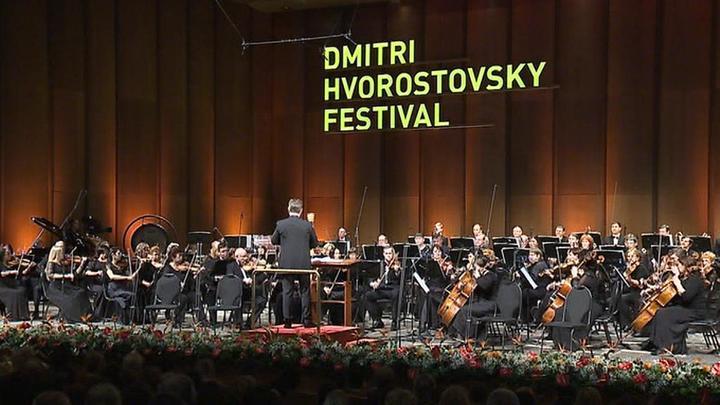 В Красноярске открылся посвященный Дмитрию Хворостовскому фестиваль
