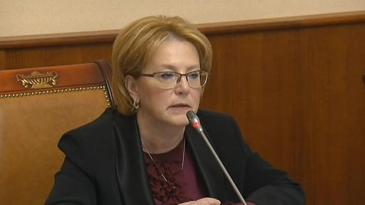 Скворцова: регионы должны подготовить программы по модернизации здравоохранения