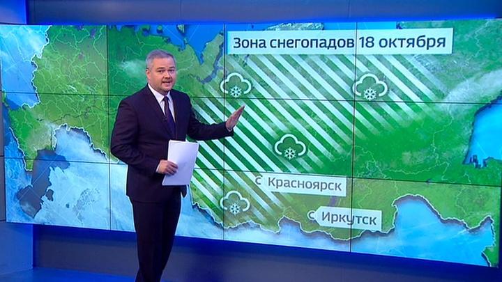 """""""Погода 24"""": города Урала и Сибири продолжает засыпать снегом"""