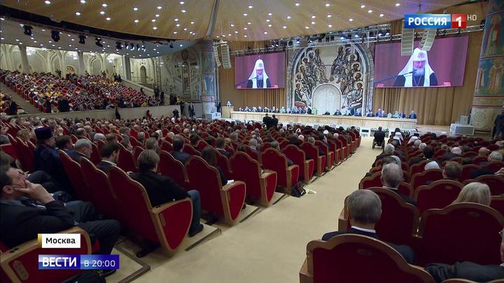 Русский собор обсудил демографию и противостояние церковному расколу