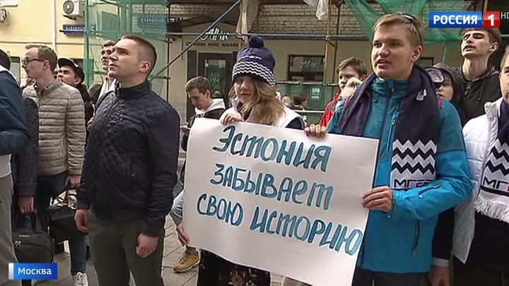 Молодогвардейцы вышли с массовым пикетом к посольству Эстонии в Москве