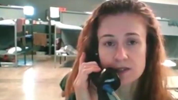 Марию Бутину могут освободить через несколько дней