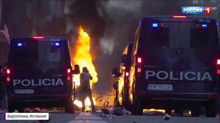 Беспорядки в Барселоне: хроника неспокойной ночи