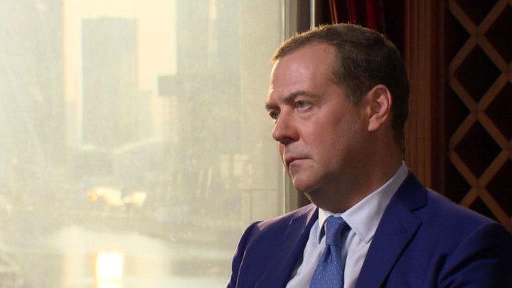 "Интервью Дмитрия Медведева сербской газете ""Вечерние новости"""