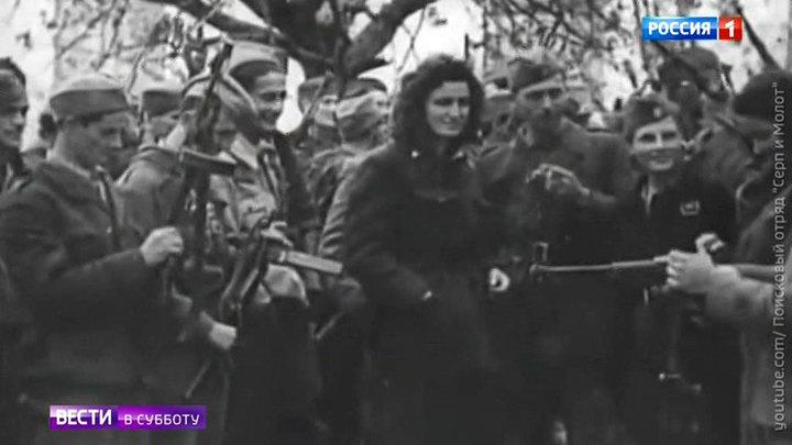 Белград помнит советских воинов-освободителей