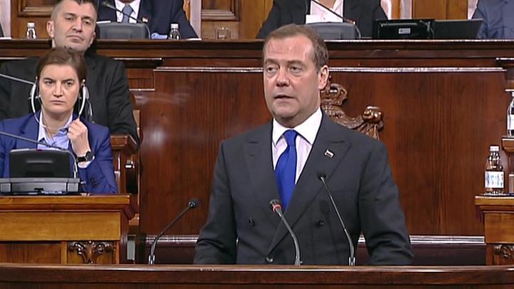 Санкции, сотрудничество, суверенитет: выступление Медведева в Сербии