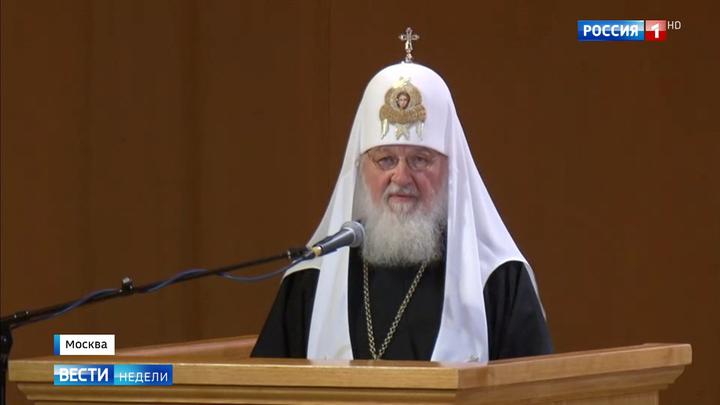 Реальная угроза: в словах Патриарха прозвучал набат