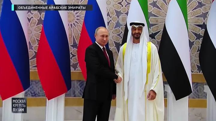 Дружелюбие и уважение: как встречали Путина в Саудовской Аравии и ОАЭ