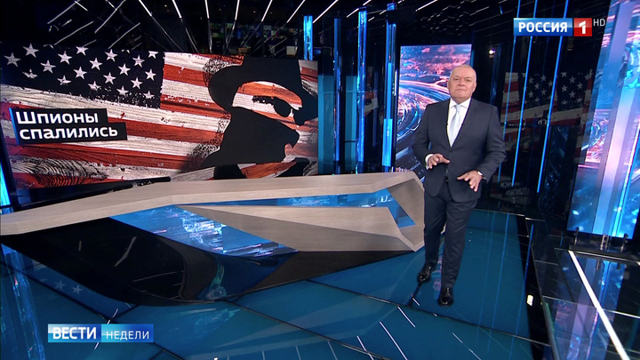 Провалившимся американским шпионам посоветовали понять Россию через Соловки