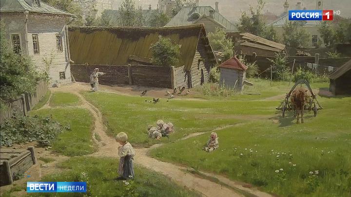 С детства любимые пейзажи: выставка Василия Поленова в Третьяковке