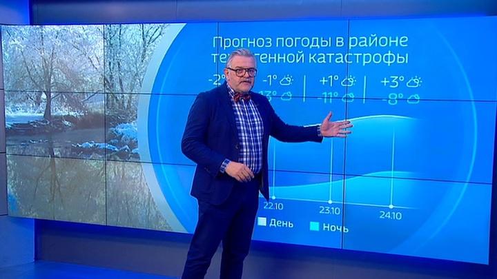 """""""Погода 24"""": на месте размыва дамб в Красноярском крае погода улучшится"""