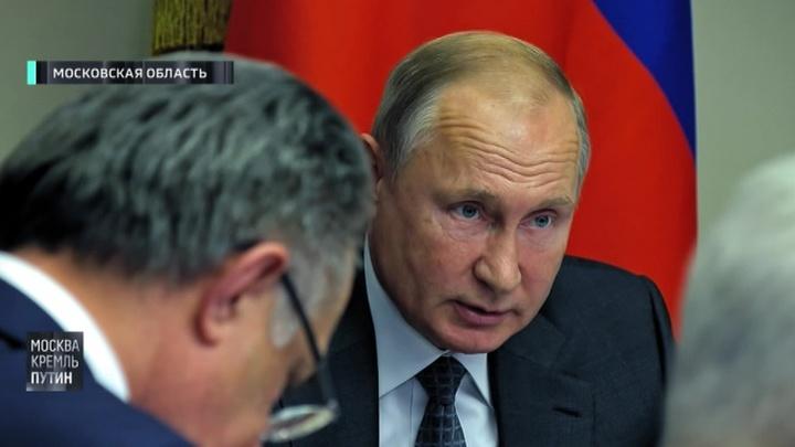 Москва. Кремль. Путин. Эфир от 21 октября 2019 года