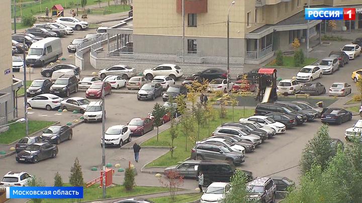 Парковочный квест в Видном: жители возмущены отсутствием мест для машин
