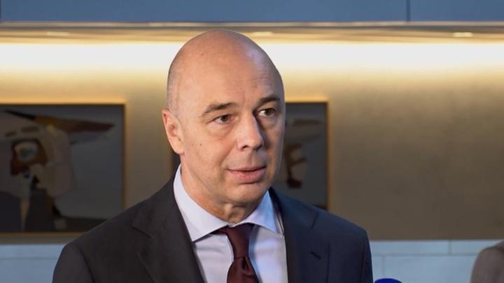 Антон Силуанов: ряд решений, выработанных МВФ и G20, надо пересматривать с учетом нынешней ситуации