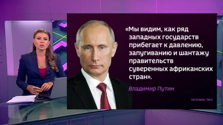 "Программа ""Факты"" от 21 октября 2019 года (20:30)"