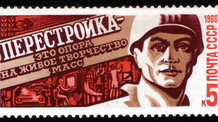 Почтовая марка СССР, 1988 год / Andrei Sdobnikov / Public domain